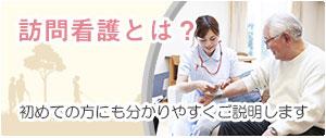 bn_kango