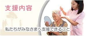 bn_shien